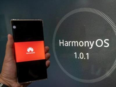 华为:计划在手机上推出鸿蒙操作系统