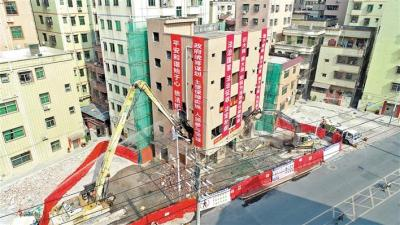 马田清拆违法建筑2.5万平方米