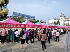 【健康中国行动——各地行】实施健康辽宁行动 群众对健康服务的获得感是目标