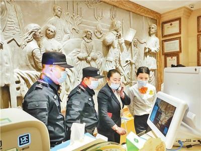 光明警方集中清查 抓获8名嫌疑人