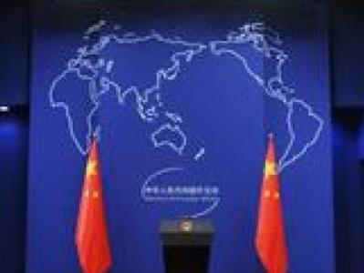 外交部发言人就世卫发布中国-世卫新冠病毒溯源研究报告答问