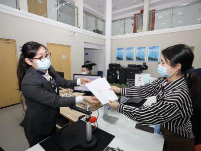 营业执照和电子印章综合应用,进一步改善营商环境