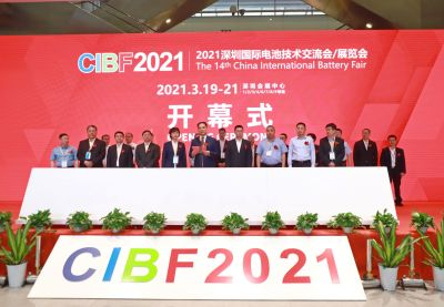 CIBF2021中国国际电池展在深开幕