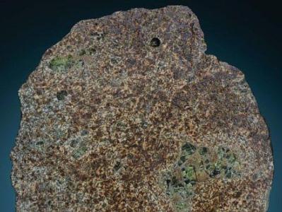 科学家发现最古老陨石,约45.66亿年前形成