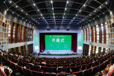 八届国际低碳城论坛回眸