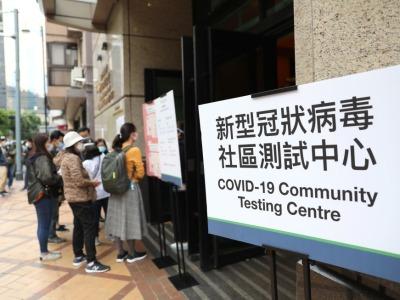 香港新增新冠肺炎确诊病例13例 累计确诊11032例