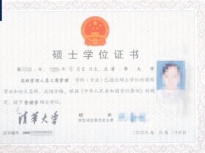 伪造名校学位证、职称证书,广州拟取消40人入户资格
