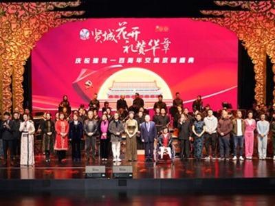"""上海广播双星会""""九棵树""""演出季开幕,音乐、戏曲贯穿整年"""
