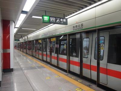 最新消息!经紧急抢修,深圳地铁1号线全线现已恢复运营