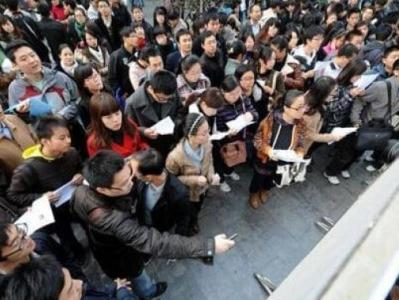 全国政协委员建议延长甚至取消应届生身份保留年限