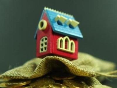 广东银保监局:通过贷款中介违规套取贷款购房或被追究刑责