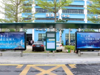 深汕合作区首批新型智能公交候车亭投入使用