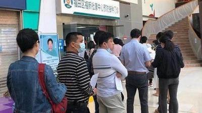 深圳新冠疫苗免费开打!453家机构可约,不限户籍!