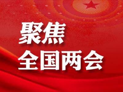 全国政协委员倪闽景:建议明确规定每天至少一节体育课