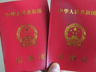 郑州民政局:3月14日加班办理婚姻登记,将妥善安排调休