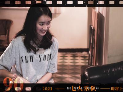 香港7大名导联手!  电影《七人乐队》春季档上映