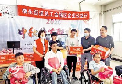 福永街道联合爱心企业积极开展公益事业