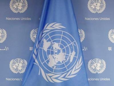 联合国贸发会议:今年全球经济或增4.7%,中国表现好于预期