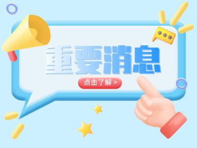 吉华街道光华社区:以群众喜闻乐见形式掀起党史学习教育热潮