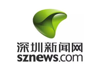 """前沿聚焦 构建""""新闻+资讯+互动""""的内容格局 ——深圳新闻网传播手段的建设和创新"""