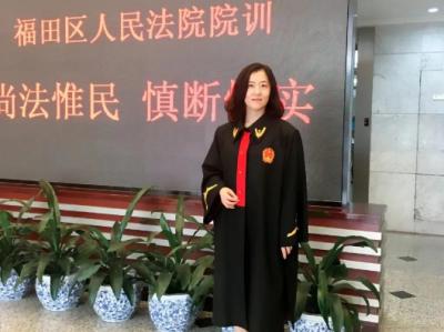 深圳市审判业务专家唐春丽:十六年珍藏初心,淬炼中踏实前行