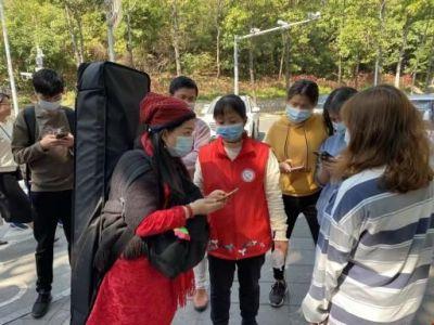蓮塘街道17天全力保障11萬人次群眾安全出游