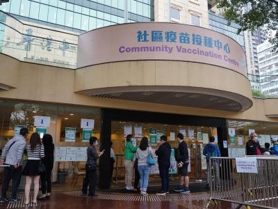 逾2万香港市民已接种第一剂新冠疫苗,港府表态