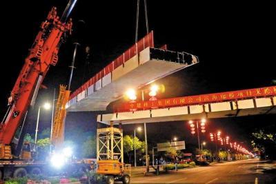 滨海廊桥施工难度最大桥体完成合龙
