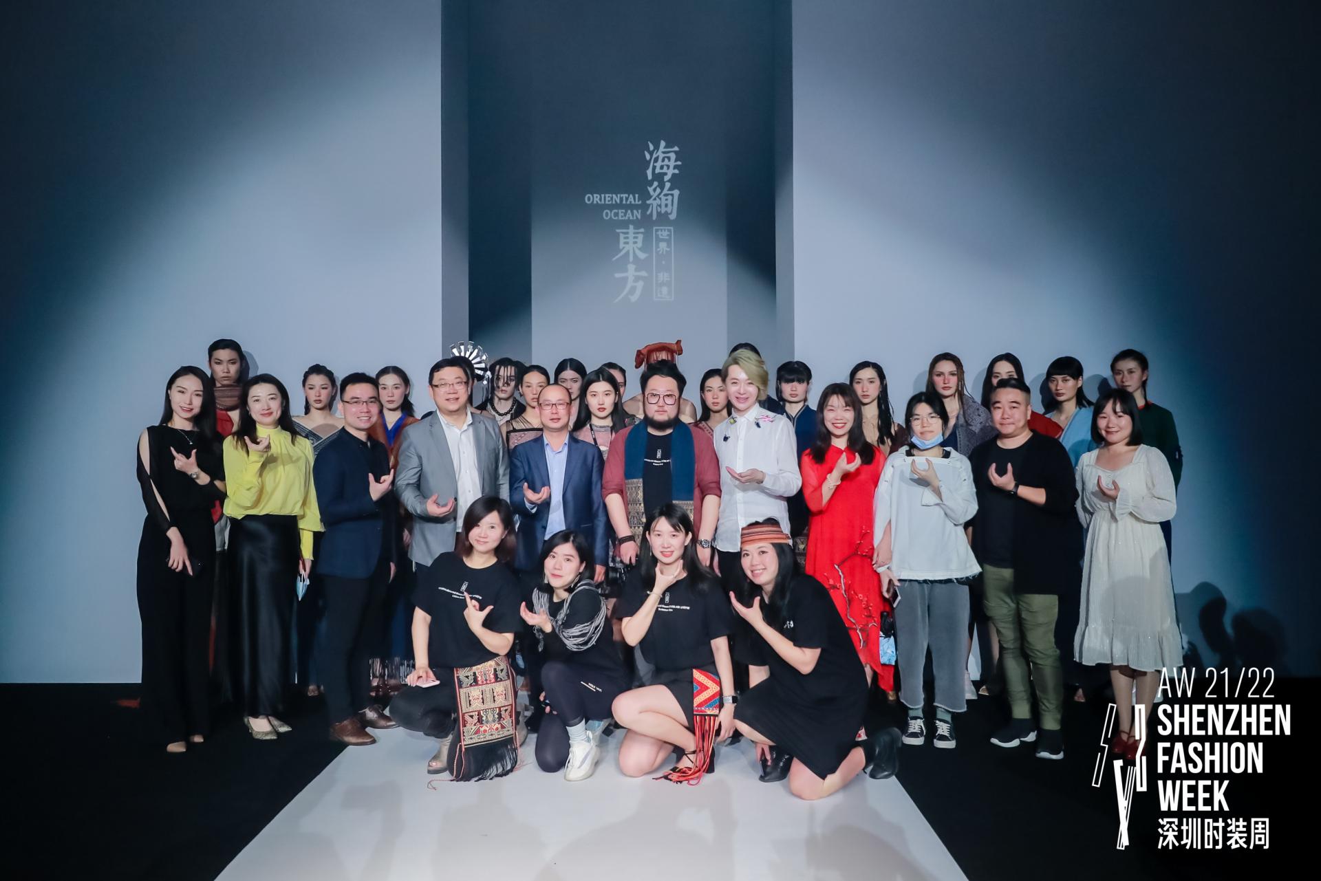 YOUTH+世界青年共生平台首个世界非遗时尚项目亮相深圳时装周!