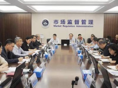 """""""学位房""""违法广告专项整治,深圳三部门严打开始了!"""