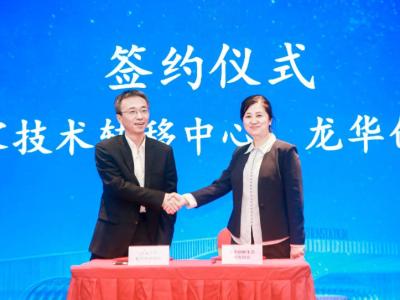 """""""产智融合 龙舞陕耀""""——2021年陕西高校与深圳龙华校地融合创新发展大会成功举办"""