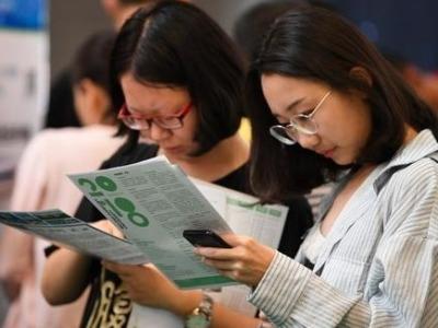 深圳市2021年春季高校招生线上咨询会将启动,邀请专家解读新高考政策