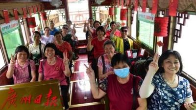 广州老年人生活状况满意度超八成