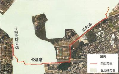 深圳综合粒子设施配套项目占用基本生态控制线事宜公示