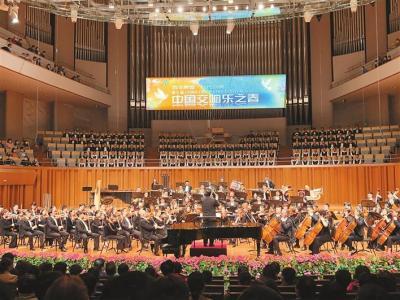 深交京城奏响《我的祖国》  4次谢幕,15次掌声,获得现场观众好评