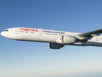 民航局对东方航空MU588航班发出熔断指令