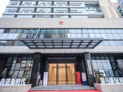 深圳龙华法院全国首家上线司法协查