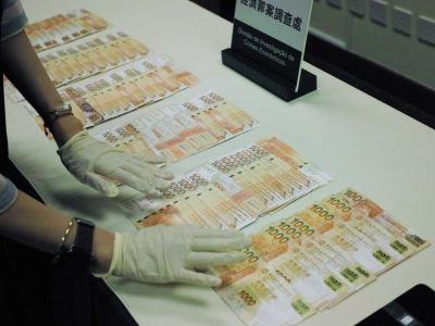 """珠澳警方联合侦破""""练功券""""诈骗案 案值近1000万港元"""