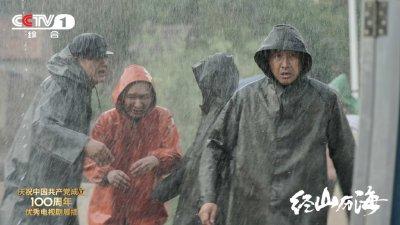 《经山历海》导演杨亚洲:小人物应成为荧幕的大多数