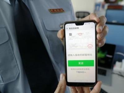 全球首个!深圳区块链电子发票有关国际标准获批