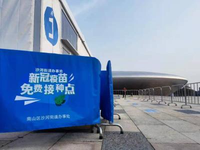 """@深圳er,来欢乐海岸打疫苗,""""苗""""后看海更欢乐"""