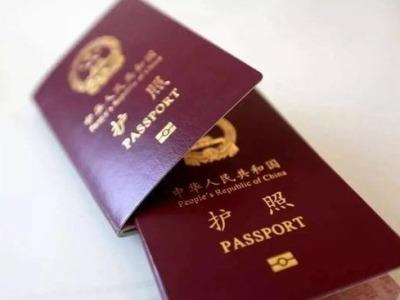 89名从事跨境赌博、电信网络诈骗人员护照作废