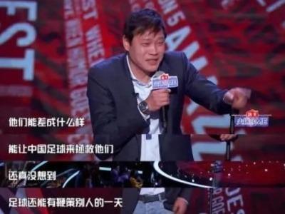 """""""自杀式""""吐槽中国男篮引热议后,范志毅直言""""很后悔"""""""