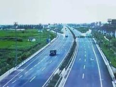 沿着高速看中国|新华全媒+|初心之地,出发!