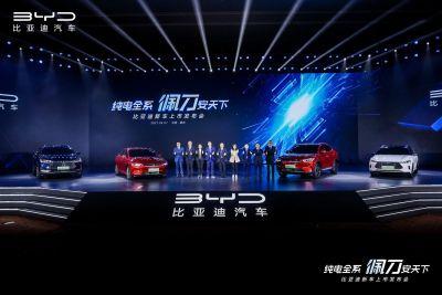四款新车齐发、安全标准升级,比亚迪全系纯电全面搭载刀片电池