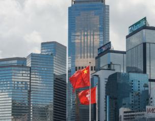 香港立法会选举12月19日举行,特首选举将于明年3月举行