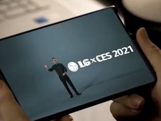 韩国LG电子召开理事会,正式宣布退出手机市场