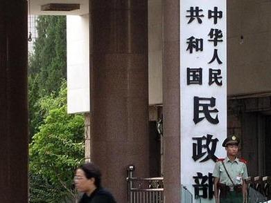 民政部:广州等多地被确认为婚俗改革实验区
