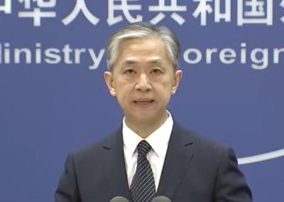 中国专家将加入工作组应对日本核污水排海
