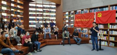 深圳市环境监测中心站在福田区图书馆成功启动第一期读书会活动